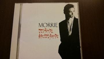 MORRIE「ロマンティックな.余りにロマンティックな」廃盤レア/DEAD END