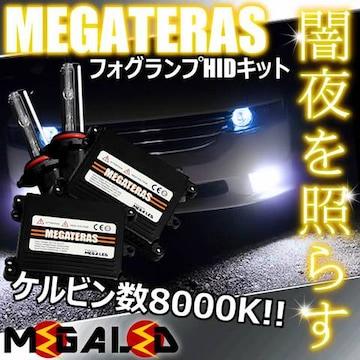 Mオク】ゼストJE1/2系スパーク&スポーツ/フォグランプHIDキット/H8/8000K