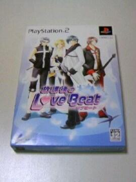 PS2 放課後のラブビート 特典同梱版 /プレステ2 女性向け 恋愛 ゲームソフト