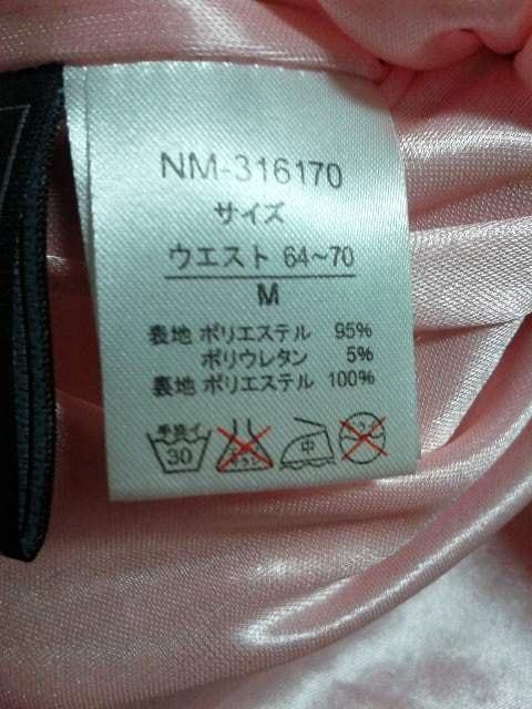 タイトスカート★薄いピンク★ < 女性ファッションの