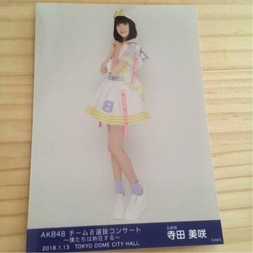 AKB48 寺田美咲 チーム8選抜コンサート 生写真
