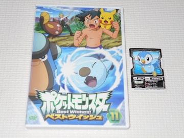 DVD★ポケットモンスター ベストウイッシュ 11 レンタル用