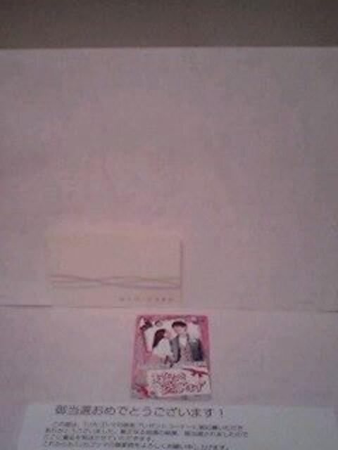 懸賞当選♪ドラマあなたを愛してます♪QUOカード500円キム・ヒョンジュン  < タレントグッズの