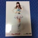 NMB48 吉田朱里 シュートサイン 生写真 AKB48