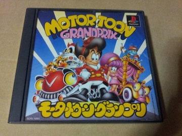 PS☆モータートゥーングランプリ☆SONY。レースゲーム。