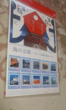 ◆82円/記念切手/10枚/海の京都/