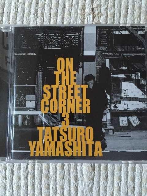 山下達郎 ON THE STREET CORNER 3  < タレントグッズの
