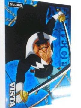 〜ワンピース〜『ビスタ』のクリアカード