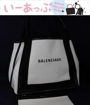 バレンシアガ カバス トートバッグ ハンドバッグ ホワイト×ブラック k778
