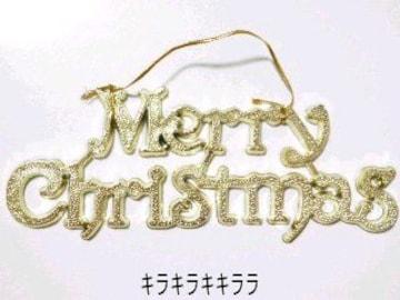 クリスマス オーナメントMerry Christmasプレート*�T