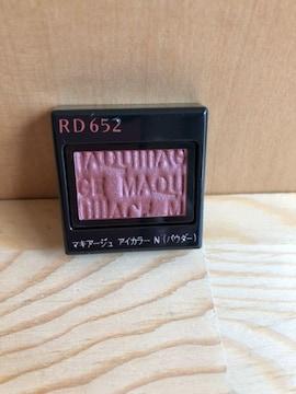 マキアージュアイカラーNRD652
