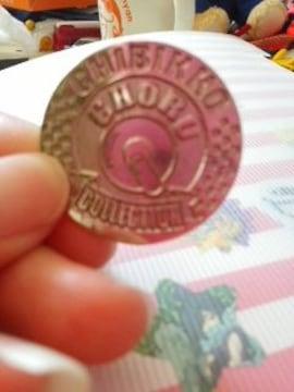 ちびっこチョロQコレクションメダル