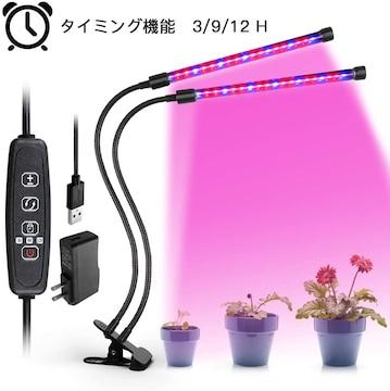 植物育成ライト 20W 40LED 植物用LEDライト 室内栽培ランプ