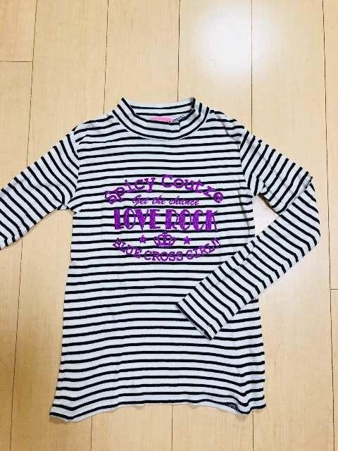 ◆ 超美品 ◆ BLUE CR SS ◆ Lサイズ ◆ 洋服 ボーダー 可愛い  < キッズ/ベビーの