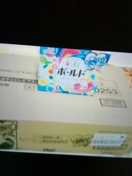 ぼ〜ルど香りのサプリin850g×9点