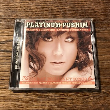 【PUSHIM】PLATINUM PUSHIM Mixed by SUNSET