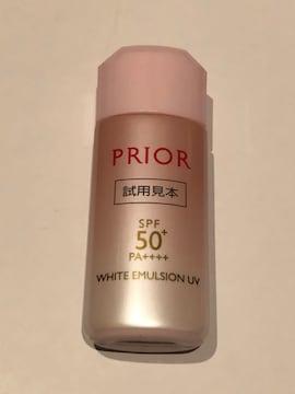 【プリオール】おしろい美白乳液【薬用日中用乳液】