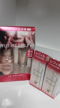 ソフィーナリフトプロフェッショナルハリ美容液EX数量限定セット&つけかえレフィル2個