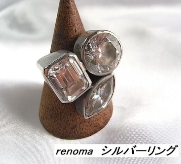 500スタ★本物renoma レノマ パリス クリスタルガラスxシルバーリング12号