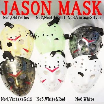 6色 ヒップホップ ダンス マスク お面 ジェイソン JASON 152