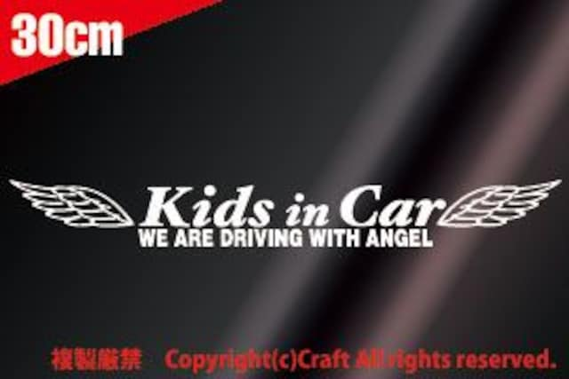 Kids in Car WE ARE DRIVING WITH ANGEL/ステッカー(t4n白 < 自動車/バイク