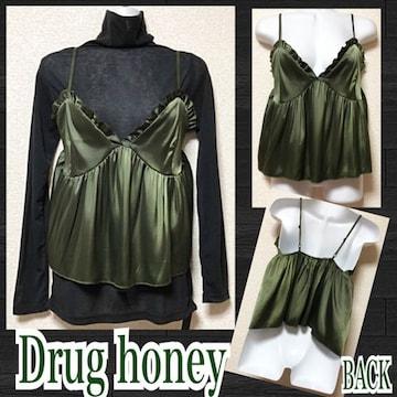 【新品/Drug honey】胸元フリルサテンキャミ/オリーブ