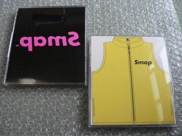 ベスト2枚【Smap Vest(黄色)pamS(ウラスマ)】3CD(全49曲)他出品
