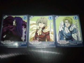 マイネリーベ非売品カード3枚セットSランク
