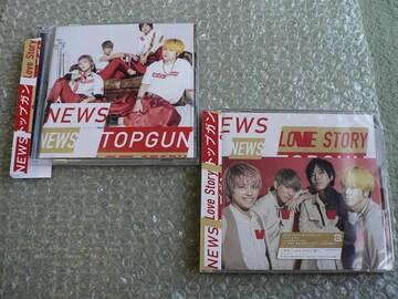 NEWS『トップガン/Love Story』【2CD+2DVD】初回盤2枚(Bは新品)