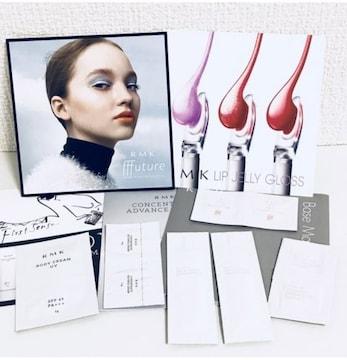 ルミコRMK試供品美容液.化粧水.UV新品