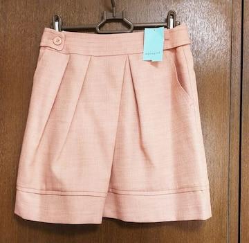 新品、タグつき、CROLLA(クローラ)のスカート