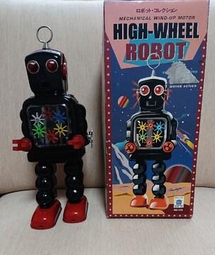 ブリキロボットコレクションHIGH−WHEEL ROBOT