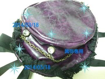 2009年王冠×レース紫ミニハット◆ゴシック/退廃系◆17日迄の価格即決