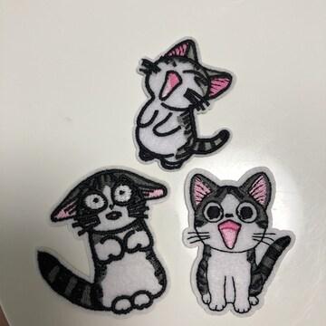 アイロンワッペン  猫 3枚セット