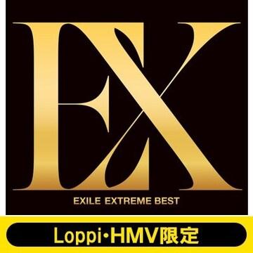 即決 EXILE EXTREME BEST (3CD+4BD+リストバンド) HMV限定盤