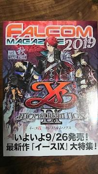 ファルコムマガジン2019 Vol.秋 イース9 モンストルム ノクス