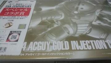 一番くじ ガンダム35thアニバーサリー スペシャルコラボ賞 アッガイ ゴールドカラー