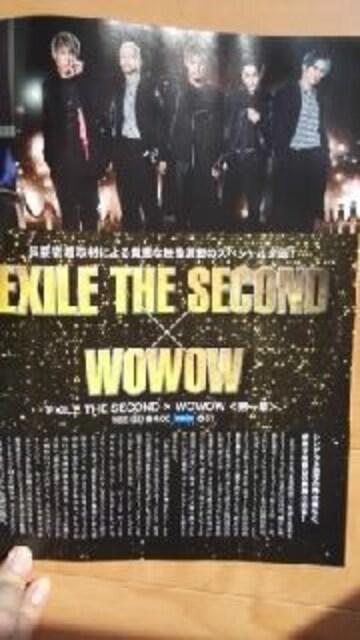 EXILE黒木雑誌切り抜き < タレントグッズの