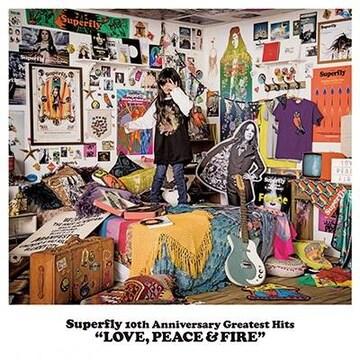 即決 Superfly 10th Anniversary LOVE, PEACE & FIRE 初回限定盤
