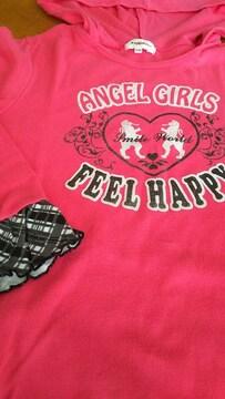 150�p 女の子 ピンク 長袖 フード付き フリル