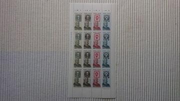 ☆ 郵便切手の歩みシリーズ「キヨッソーネと小判切手」 ☆