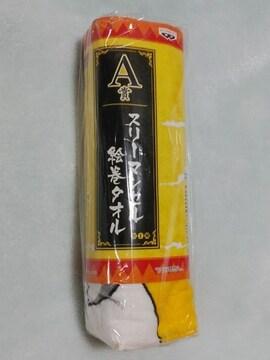【BORUTO/NARUTO】一番くじ『A賞:絵巻タオル』スリーマンセル