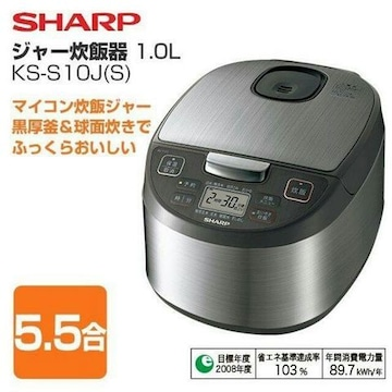 (SHARP)炊飯器 (5.5合)マイコン式 省エネ -k/e