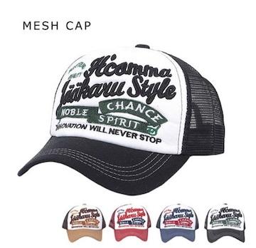新品 キャップ 帽子 アジャスター付き 7段階サイズ調整可能
