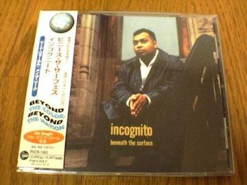 インコグニートCD ビニース Incognito