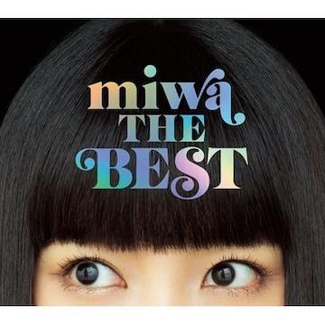 即決 miwa THE BEST 初回限定盤 (2CD+DVD) 新品