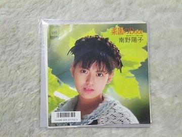 シングルレコード 南野陽子 楽園のDoor '87/2 映画スケバン刑事主題歌