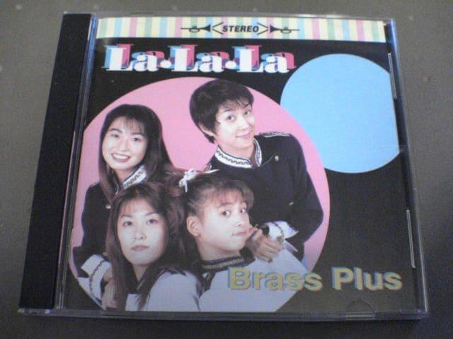 ブラスプラスCD La・La・La 廃盤  < タレントグッズの