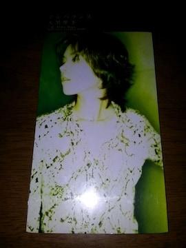 大黒摩季*アンバランス〇CDシングル◇美品☆