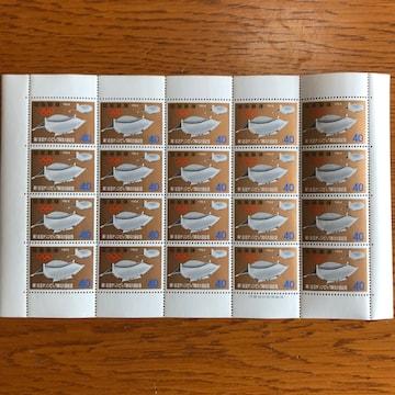 196送料無料記念切手800円分(40円切手)